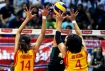 Volleyball comdirect Supercup билеты
